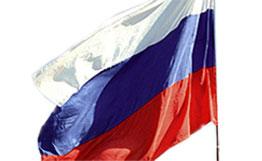 http://www.statesymbol.ru/images/3959/33/39593333.jpg
