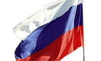 Флаг Российской Федерации. Фото: © РИА Новости.