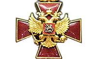 Знак Президента Российской Федерации. Фото: © РИА Новости.